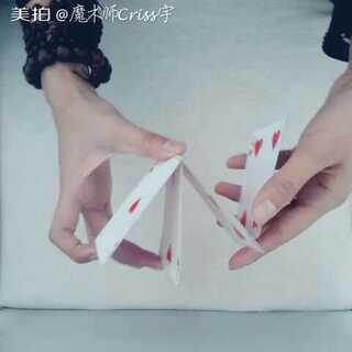 魔术教学#我要上热门##花式纸牌##纸牌魔术##魔术教学##纸牌花式##纸牌🃏##魔术时间##魔术师##魔术秀##神奇变魔术##趣味小魔术##魔术##变魔术#@美拍精彩合集 @美拍每日精选 @美拍小助手 @玩转美拍