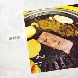 晚餐是烤肉w现在我要想想夜宵吃什么了😎#照片电影##美食##十秒钟晒饭##韩国美食##烤肉#
