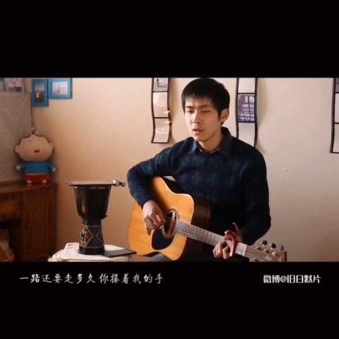 【旧日默片美拍】弹唱 赵雷 《成都》 #音乐##吉他...