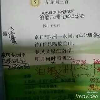 #用家乡话朗诵诗歌#我是广东人啦😊然后 因为读书的时候是用普通话的嘛 很少讲白话 所以不标准就见谅啦#我要上热门# 赞我哦😊
