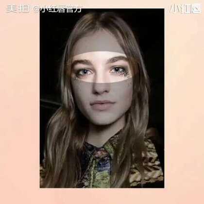 2016秀场突然刮起了3D立体眉毛的风~毛茸茸的效果称不上最时尚,但是很自然。日常裸妆的妹子可以学起来,要比边缘线条锋利的眉毛更随性。#美妆时尚#微信号:xhcmmm