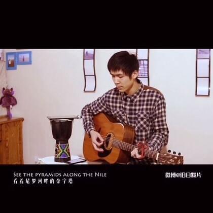 弹唱 Bob Dylan 《You Belong to Me》 #音乐##吉他弹唱#