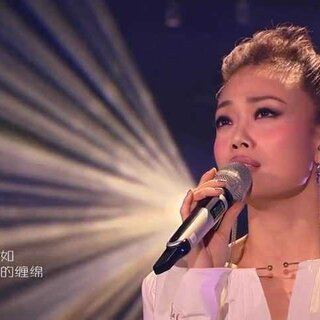 #容祖儿#动情演绎《想着你的感觉》 #我是歌手##来芒果tv看我是歌手#