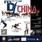 源于意大利的大型国际舞蹈节Mediterraneo Dance Festival(MDF)来中国啦!#MDFChina#将为中国舞者介绍享誉国际的舞蹈老师和编舞 。来自意大利的MattiaTuzzolino,加拿大的LukasMcFarlane,法国的Julia Spiesser,中国的嘉宾李昊承(当代舞)和胡博文(街舞)会和大家一起分享舞蹈!@FBproduction