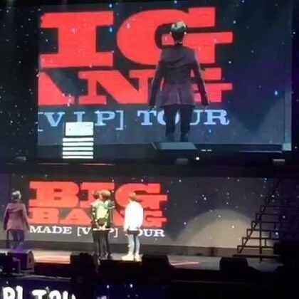 TOP屁股写名字🌚🌚🌚🎉🎉🎉#音乐##60秒美拍##BIGBANG在美拍##bigbang##bigbang上海##bigbang上海演唱会##top##晚安##热门#