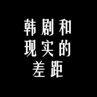 #超好看的韩国视频# 那些发生在韩剧里的撩妹技巧不是轻易就能学的,不然就会成这样的😂#太阳的后裔##宋仲基#