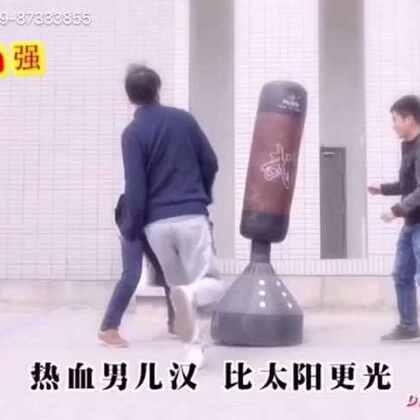 男儿当自强MTV-陕西浩荣版
