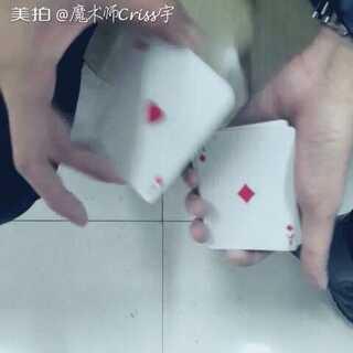 双A变色 有教学 求双击求关注#我要上热门##魔术教学##纸牌魔术##魔术##变魔术##我是魔术师##我是魔术师##魔术表演##魔术师##魔术时间##神奇变魔术##看我变魔术##看我变魔术##近景魔术##十秒魔术##小魔术##自拍##今天穿这样#@美拍小助手 @玩转美拍 @美拍每日精选 @美拍精彩合集