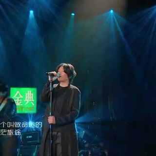 他带来一个时代!#老狼#压轴补位《旅途》 #我是歌手##来芒果TV看我是歌手#