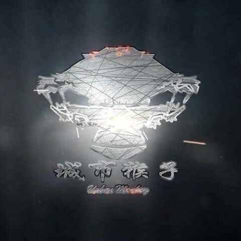 【十三Film影视工作室美拍】江山如此多娇:#长城#上的#跑酷#