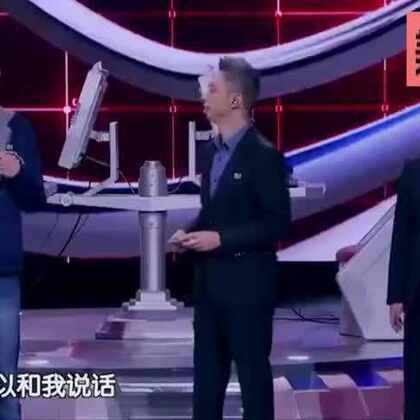 中国宅男PK日本宅男,当知道日本宅男有女友时,我们的小伙子一脸大写的懵逼!😂