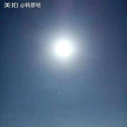 【韩那啥美拍】16-03-27 20:27