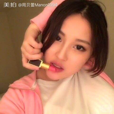 【周贝蕾Manon1994美拍】#反手涂口红#感觉小菜一碟😑