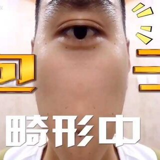 #黑暗料理#眼泡子,这期是一款#愚人节美食#第二个眼珠子我自己吃掉了,味道很黑暗,因为凉掉的肉汤圆味道真的很酸爽,不信你们试试😂😂微博链接:http://weibo.com/u/1785815190