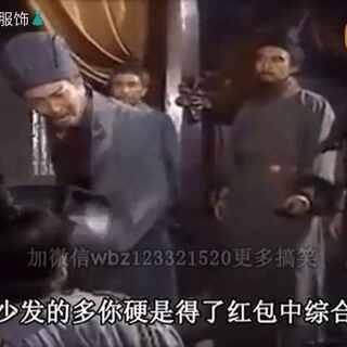 #三人手速挑战#这个败家玩意儿!抢红包抢的这么没款!😜