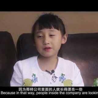 中国首位10后CEO 网络爆红 #fuck舞##念十次有挑战##在路上##创业小课堂##搞笑新人王##宝贝全明星##宝宝美拍#😍😍😍