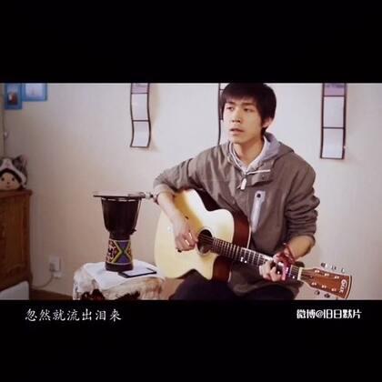 弹唱 李志 《忽然》加一段《卡农》 #音乐##我的吉他会发光##吉他弹唱#