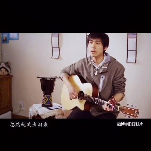 【旧日默片美拍】弹唱 李志 《忽然》加一段《卡农...