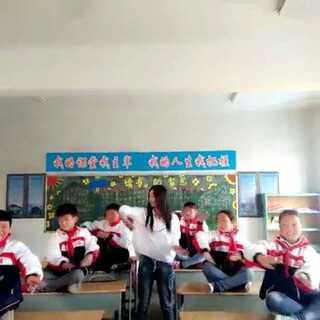 #fuck舞##我要上热门##爱舞蹈爱生活#我这个数学老师教他们学这个之后以后的威严就没有了😃@美拍小助手 我的孩子们可爱吧