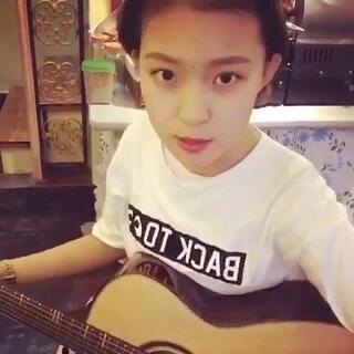 #sing女团三期生全国招募#为大家带来一首吉他弹唱,希望大家喜欢🌷