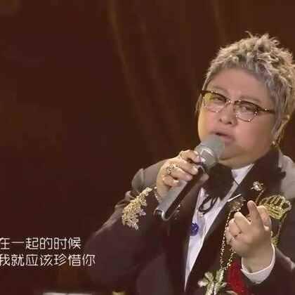 #热门##音乐#韩红惊喜翻唱BIGBANG歌曲《IF YOU》,全场震撼!黄致列郑淳元震惊的下巴都快掉了😀