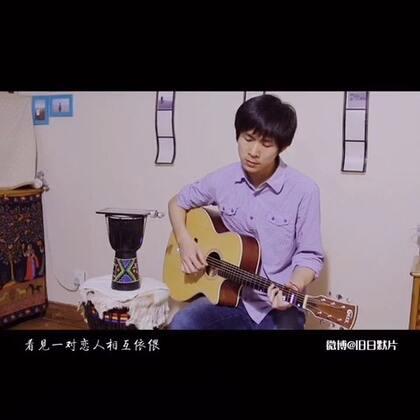 弹唱 汪峰 《当我想你的时候》 #音乐##吉他弹唱##我的吉他会发光# http://www.tan8.com/2016pk