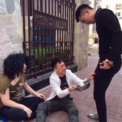 #搞笑频道#乞丐也疯狂