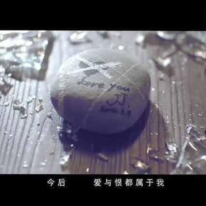 #音乐##热门#丁当新歌《当我的好朋友》MV新鲜出炉~面对男友的背叛,帅气的丁当丢石头砸对方窗户,象征与渣男一刀两断!懂得要先爱自己,别人才会来爱你。