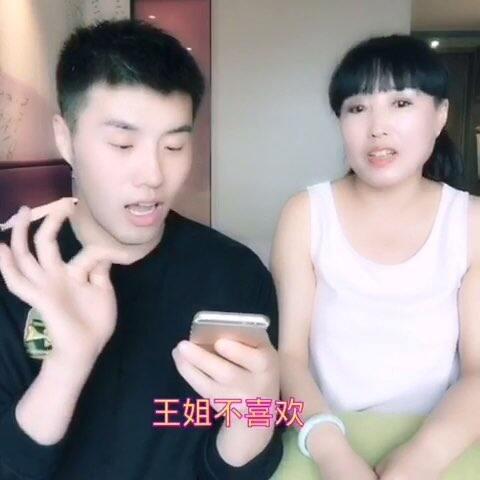 【-王小强-美拍】#搞笑#父母知道这些词语的含义么...