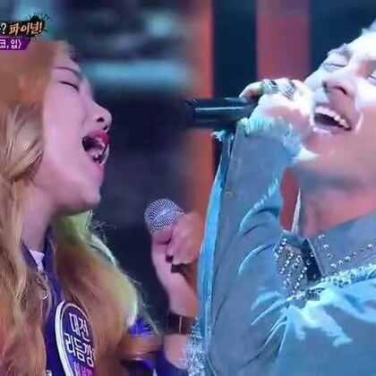 #音乐##热门#太阳&李芮珍在《Fantastic Duo》中幻想和声,完美演绎《眼鼻嘴》 真的好听到哭😭这个和声给跪了