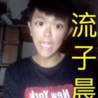 感谢前面的支持,希望多多支持和关注谢谢🙏🙏🙏#蛇精脸大赛##经典模仿刘梓晨##刘梓晨模仿秀#