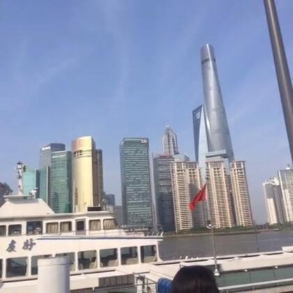 #上海外滩#美丽的大上海!😄