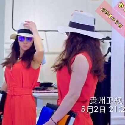 今晚21:20《我要你最美》江南老师打造多种穿衣风格!不看后悔哦!