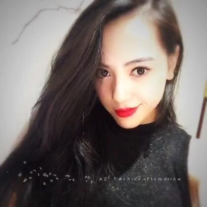 #随手美拍##我爱美拍##爱上了红唇#为了表示我很爱美拍,一天更新了三次😜