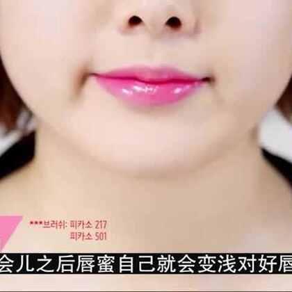 #美妆时尚##热门#三种热门唇妆画法 简单又实用~