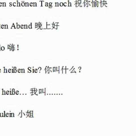 【小语种口语网官网tukk美拍】学德语-德语学习 tukkk.com