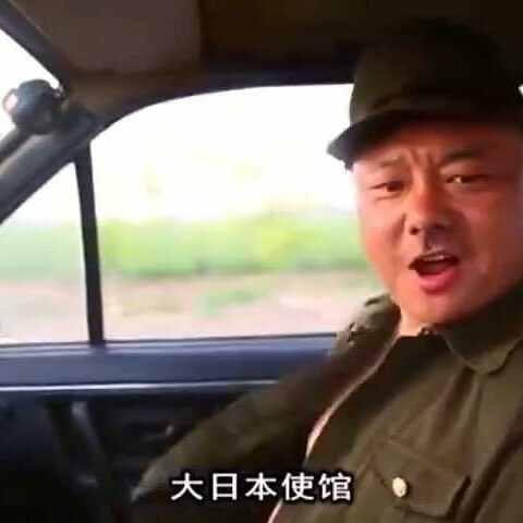 #小日本视频##小日本##搞笑视频#紧身给力-鬼子拍牛仔裤街逛司机图片
