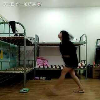 #跑男舞挑战#😂这好累