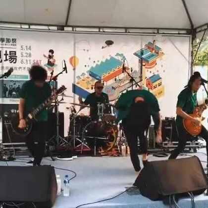 #旅行# 文創也可以好好玩!到松山文創園區參觀 松山文創學園祭 ,全台大學生有創意的畢展都在這邊呈現,還有樂團表演和獨具特色的創意市集,6/13前每週還換不同的學校,度過一個氣質滿滿的週末。詳情看這邊>>> #松山文創學園祭#