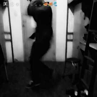 #跑男舞挑战#😂😂😂