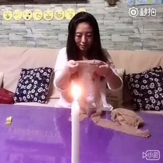 #丝袜吹蜡烛挑战##我要上热门#