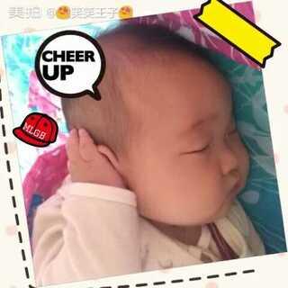 #宝宝#王子和外婆睡,我空落落的#半夜睡不着##宝宝各种造型##宝宝成长记录#