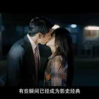 如何成为#接吻##高手#?#电影恋爱学#