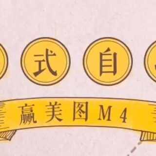 """#港式自拍#现在只要用潮自拍""""香港映像""""主题滤镜自拍,分享至美拍,就有机会获得美图M4一台哦~香港城市主题滤镜,用滤镜带你感受港式意境!📷"""