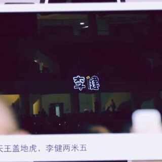 #歌手李健##来芒果tv看我是歌手#See You Again