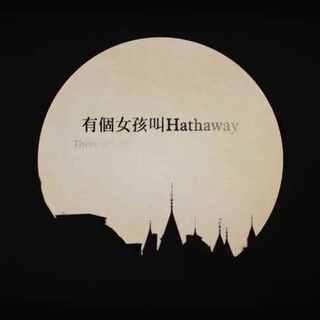 """#周杰伦#最新MV#前世情人#首播!""""有个女孩叫Hathaway,在她四个月大时弹了一段旋律,我引以为傲,她...是我女儿""""…MV结尾有彩蛋!期待6月的新专辑!戴好耳机体验更新奇的3D听觉虚拟理发店:http://www.app-echo.com/sound/info?sound_id=45598&p_c=mp #echo回声App##U乐国际娱乐#"""