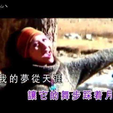 藏歌 央金兰泽 爱的思念 村姑分享 村姑Styleヽ的美拍
