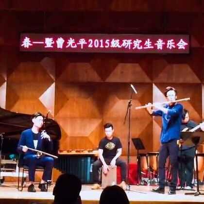 #星海音乐学院#男神们在舞台上太帅了😍