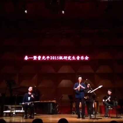 #星海音乐学院#男神第二弹。晚安歌曲《睡莲》。💘