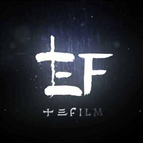 【十三Film影视工作室美拍】敢上九天揽月 敢下五洋捉鳖!#跑...